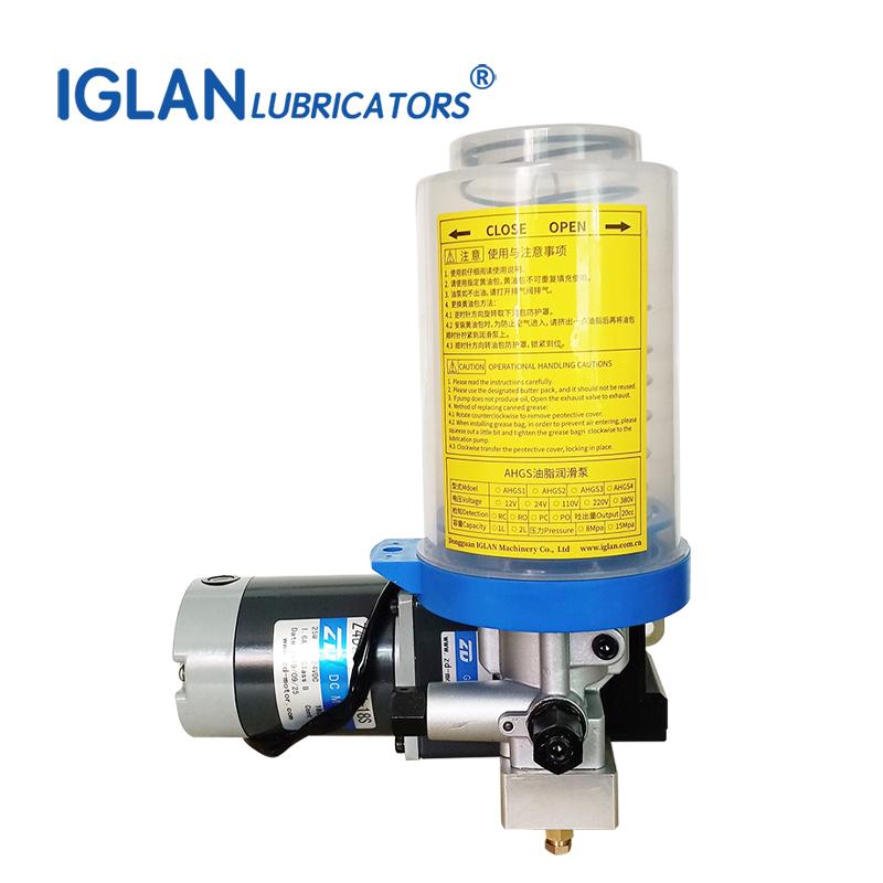 AHGS2润滑泵